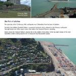 Keswin Christchurch 2014 Pre-Earthquake Book